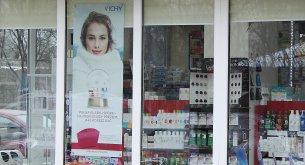 W aptekach brakuje leków ratujących zdrowie i życie. Niektórych nie można nawet zamówić